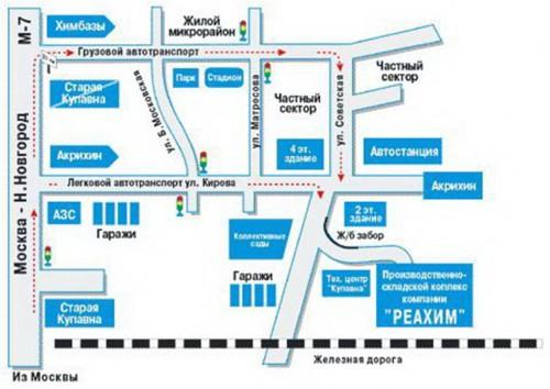складской комплекс компании 'РЕАХИМ'
