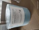 Салфетки промышленные универсальные, 500 штук, 25х38 см, в рулоне